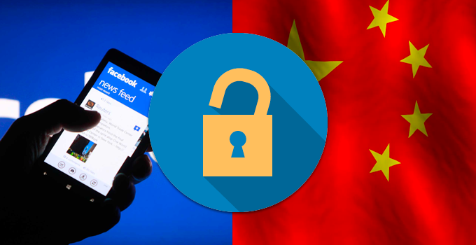 free VPN to access facebook in China