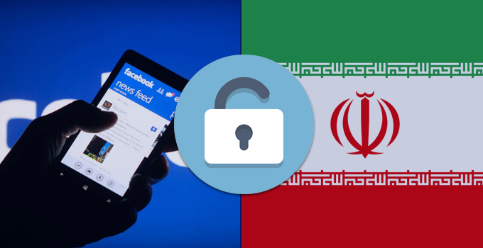 best free VPN to access facebook in Iran