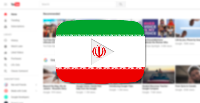 Best Free VPN to Unblock YouTube in Iran - TheBestFreeVPN